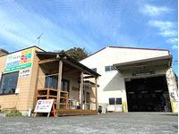 マックスオート 掛川店