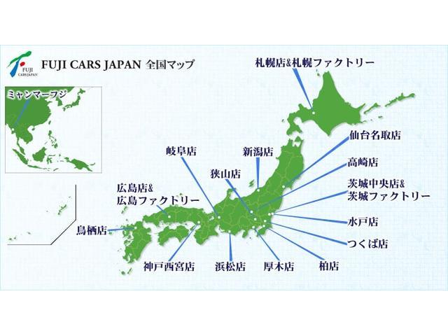 (株)フジカーズジャパン 浜松店 キャンピングカー専門店(2枚目)
