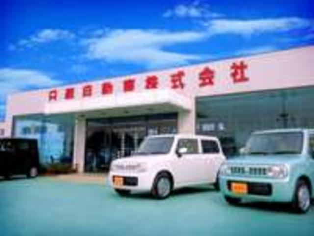 日昇自動車(株) 浜松店(1枚目)