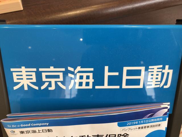静岡ダイハツ販売(株) D-Flen 浜松インター店(5枚目)