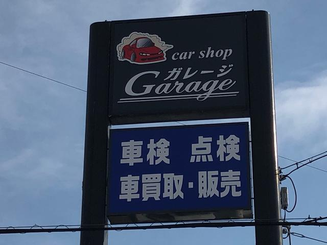 car shop Garage(2枚目)