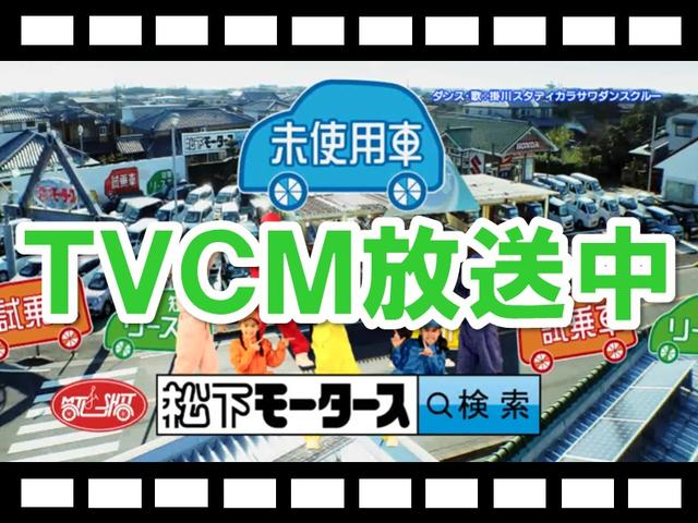 未使用車・中古車大型展示場 松下モータース磐田支店(1枚目)