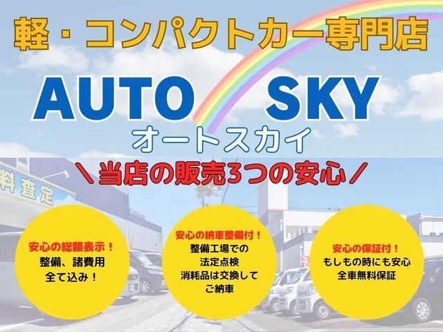 お客様駐車場は店舗西側です