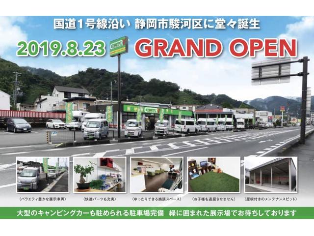 「静岡県」の中古車販売店「チアード キャンピングカー 静岡 Cheered RV」