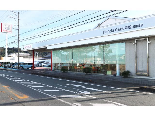 Honda Cars 浜松 磐田北店