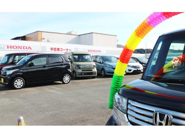 Honda Cars 浜松 磐田北店(3枚目)