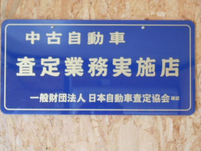 渡井商会 株式会社(4枚目)