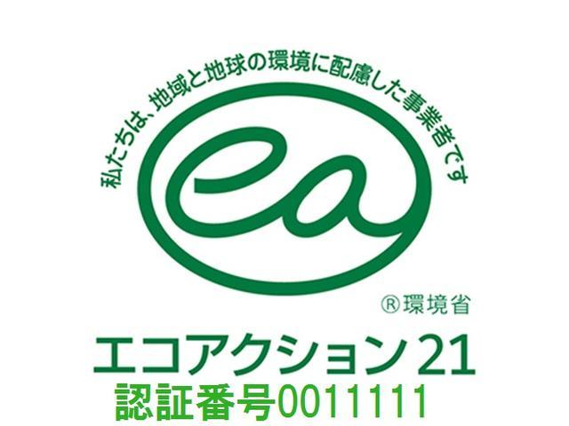 渡井商会 株式会社(5枚目)