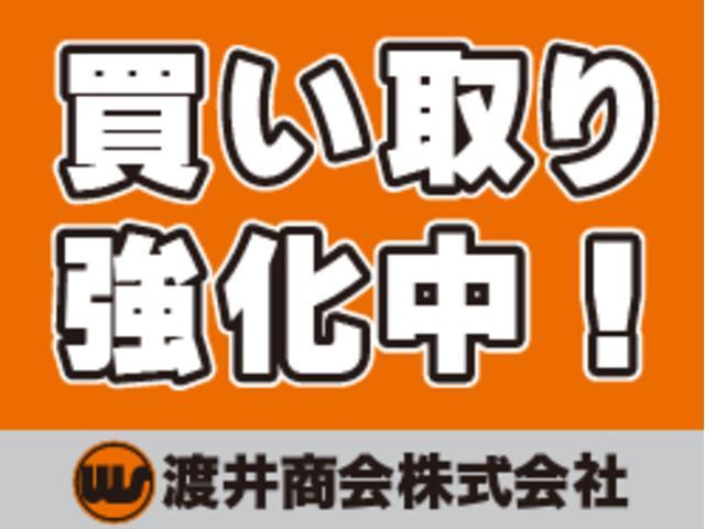 渡井商会 株式会社(6枚目)