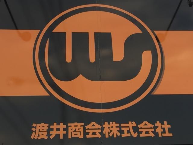 富士宮市の渡井商会です!お車のことなら何でもお任せ下さい。