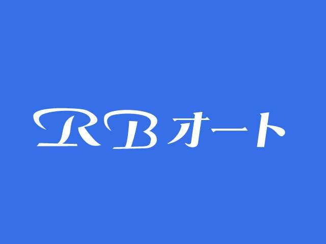RBオート