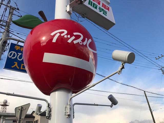 アップル 三島店 株式会社 SAグループ