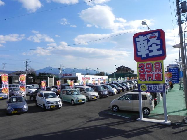 本社はスズキアリーナ富士宮です。スズキの新車をお求めの方、是非ご来店ください。