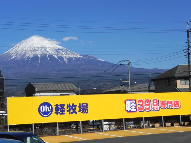 Oh!軽牧場 駅南カープラザ ㈱渡邉自動車商会(6枚目)