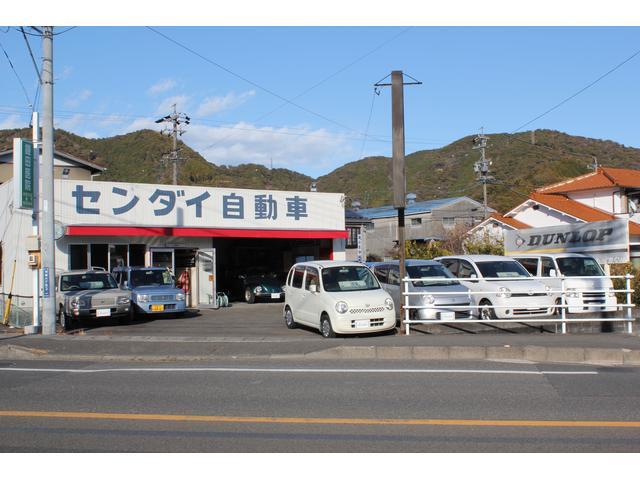 センダイ自動車の店舗画像