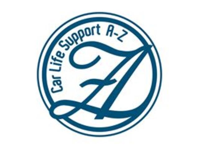 Car Life Support A−Z2018年2月、国道1号線沿いに沼津店オープン!