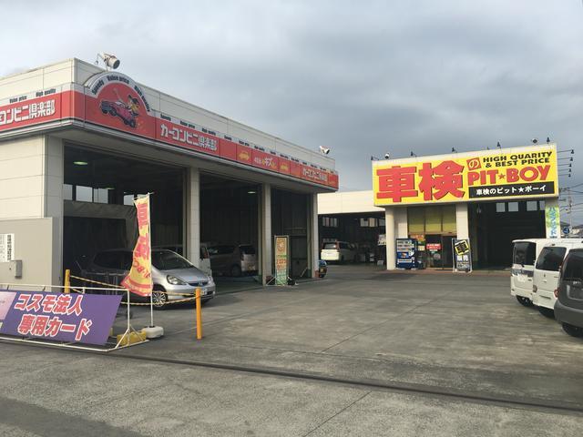 カーセブン富士 ムラカタ株式会社(4枚目)