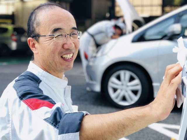 ホンダカーズ伊東東 玖須美店(3枚目)