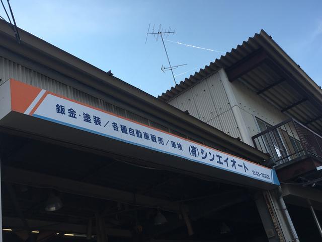 (有)シンエイオート(1枚目)