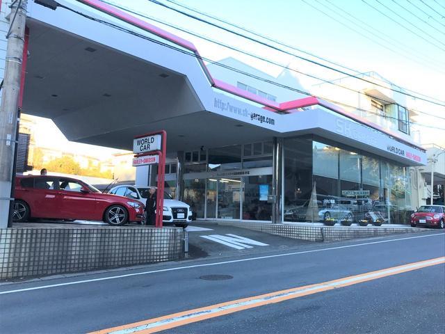 SK GARAGE本社 有限会社エスケイ自動車販売(1枚目)