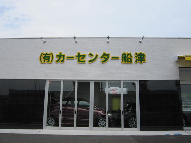 有限会社 カーセンター船津 函南店(3枚目)