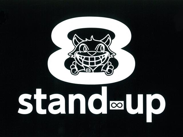 stand-up スタンドアップ