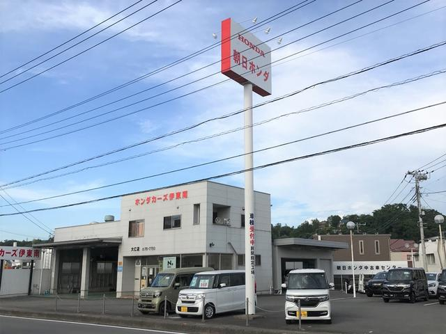 朝日ホンダ株式会社 伊豆軽センター(HondaCars伊東南)(6枚目)