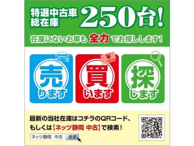 ネッツトヨタ静岡(株) DAIHATSUはごろも(3枚目)