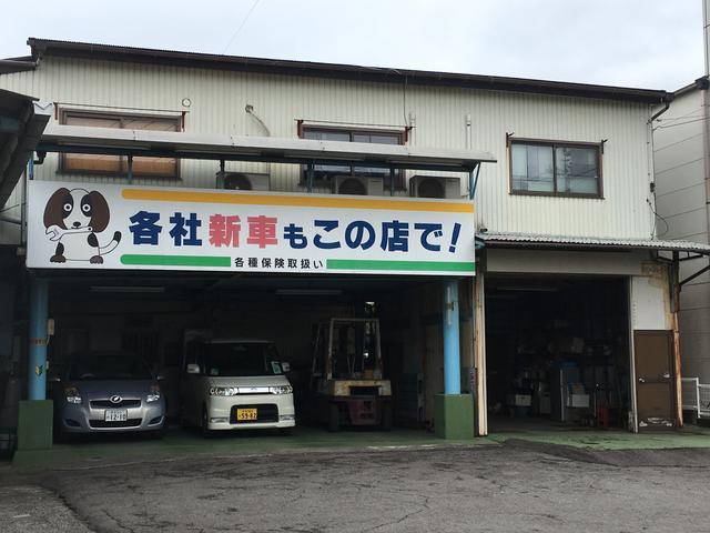 (株)伊東モータース(1枚目)