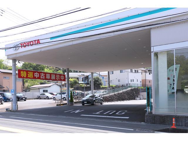 トヨタユナイテッド静岡(株)ネッツスルガ 伊東店