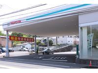 ネッツトヨタスルガ(株) 伊東店