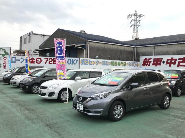 カツノマイカー 第1センター(1枚目)