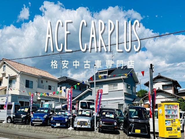 ACE CARS エースカーズ