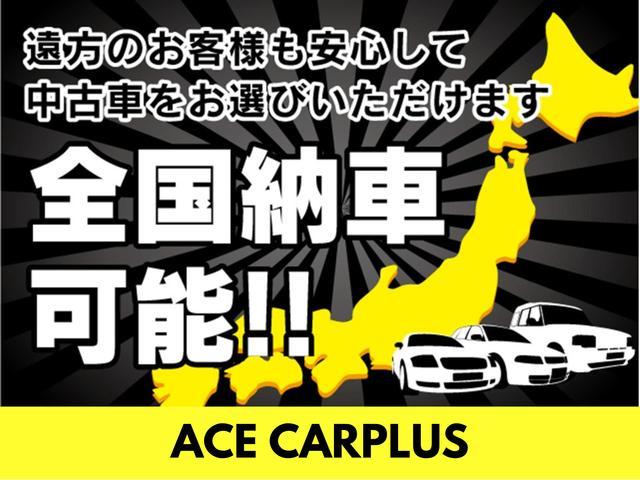 ACE CARS エースカーズ(6枚目)