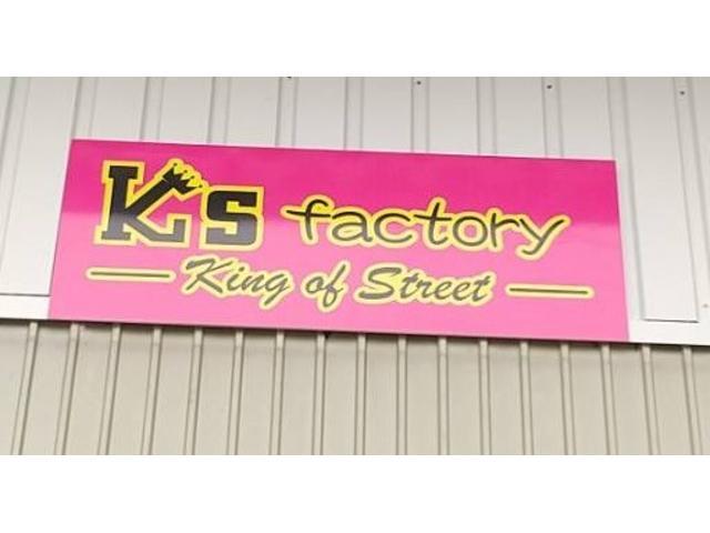 KS factory  ケーエスファクトリー(2枚目)