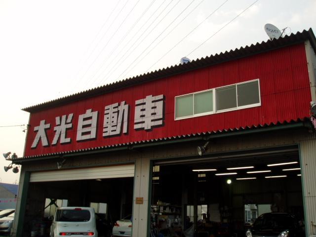 タイコー自動車(株)新古車 チョイ乗り専門店(5枚目)