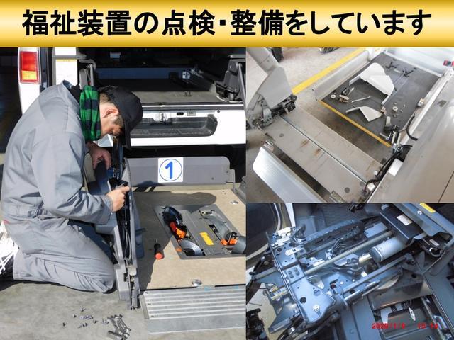 福祉車両ヤマシタオート 福祉車両専門店 福祉車両・介護車両の改造販売(4枚目)