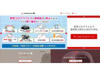 (株)ホンダカーズ静岡 東静岡店