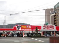 タイコー自動車(株)インター店