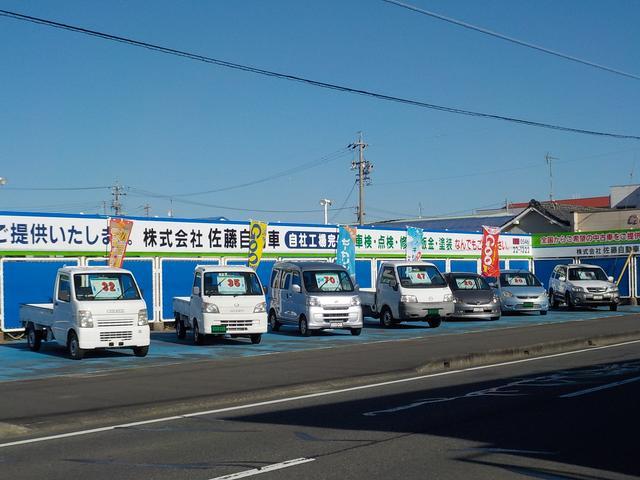 株式会社 佐藤自動車(2枚目)