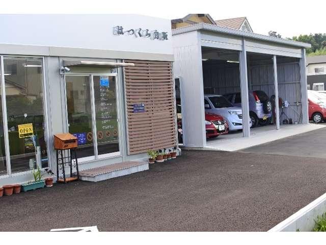 「静岡県」の中古車販売店「はつくら自販」