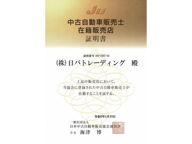 株式会社 ニチバ(6枚目)