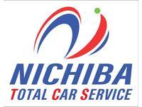 株式会社 ニチバ