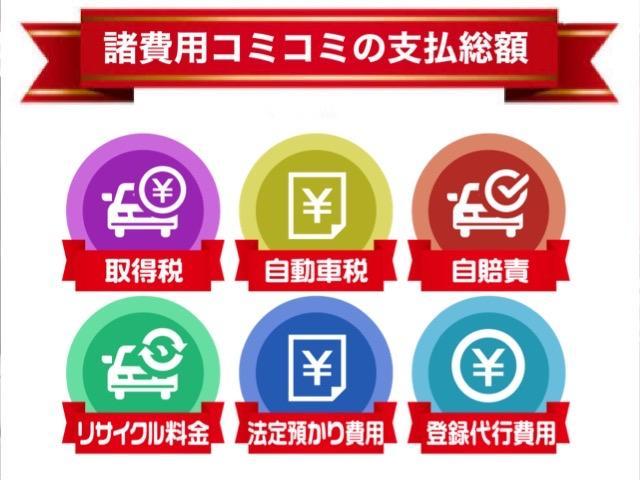 おくるま本舗 小黒店(4枚目)