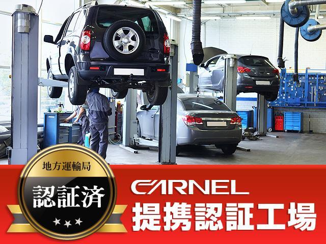 CARNEL 静岡店 諸経費コミコミロープライス総額表示専門店(2枚目)