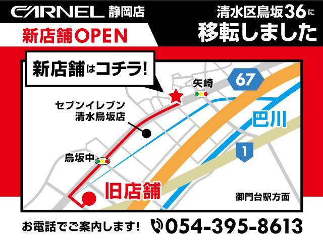 CARNEL 静岡店 諸経費コミコミロープライス総額表示専門店(3枚目)
