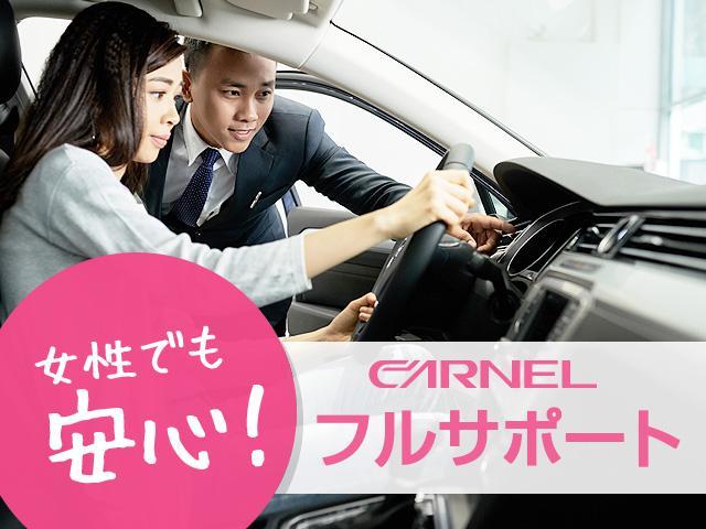 CARNEL 静岡店 諸経費コミコミロープライス総額表示専門店(4枚目)