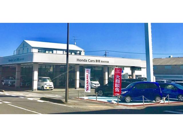 (株)ホンダカーズ静岡 清水渋川店