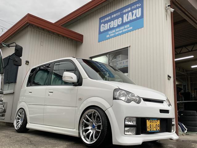 Garage KAZU