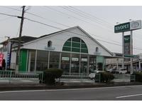 トヨタユナイテッド静岡(株)静岡トヨペット 富士宮店